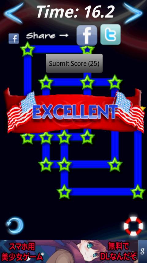 グロウパズル インデペンデンスデイ androidアプリスクリーンショット1
