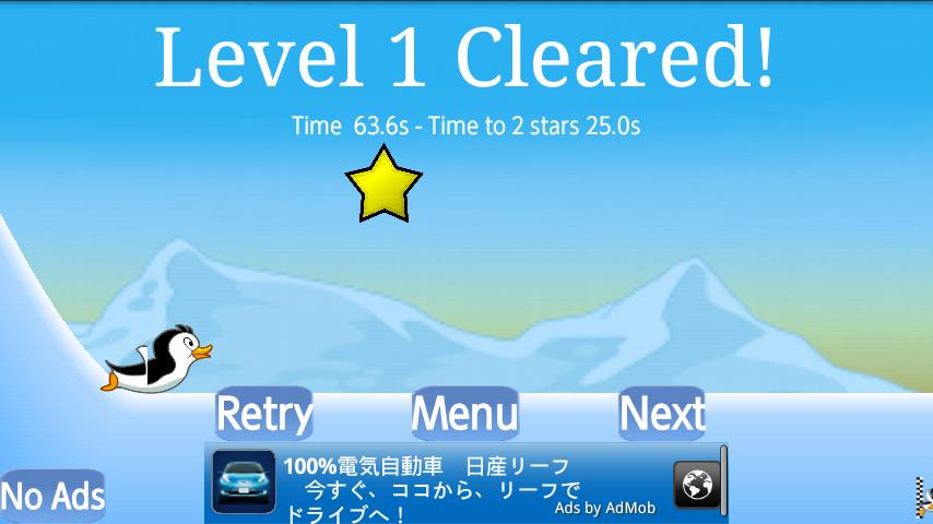 androidアプリ フライングペンギンベストフリーゲーム攻略スクリーンショット5