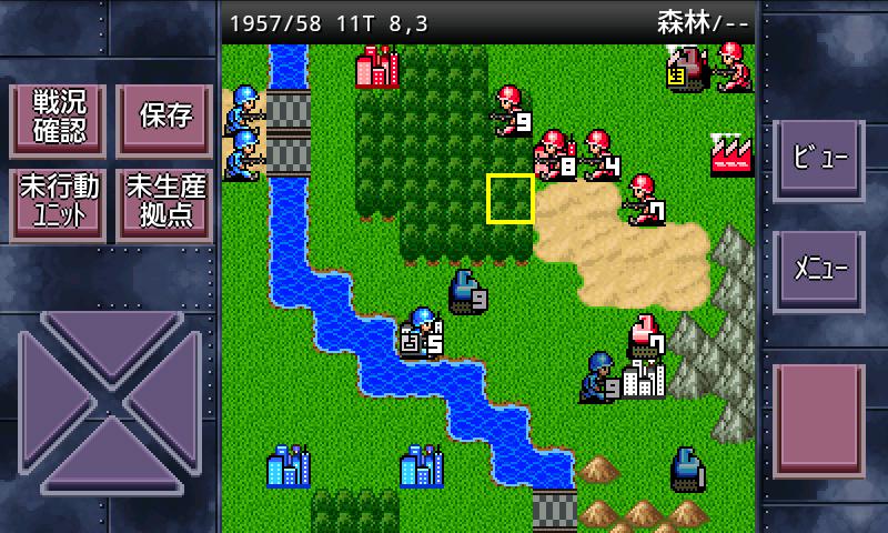 成金大作戦 androidアプリスクリーンショット1