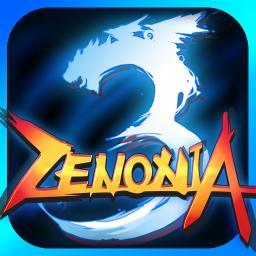 ゼノニア3