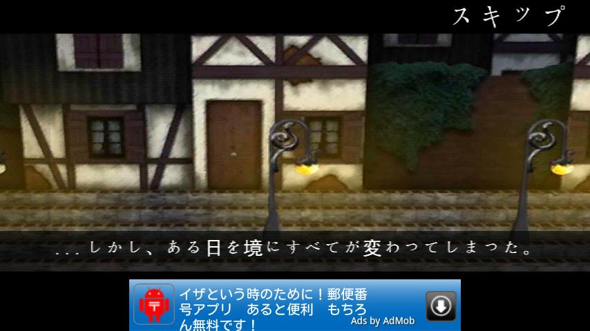 ライト androidアプリスクリーンショット2