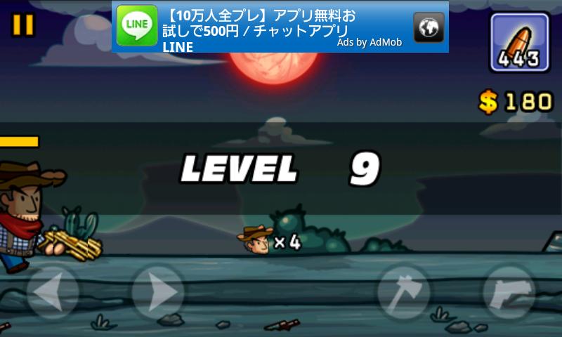 androidアプリ エイリアンの侵略攻略スクリーンショット1