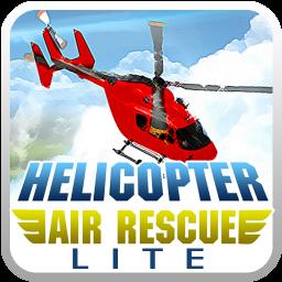 ヘリコプターエアレスキュー