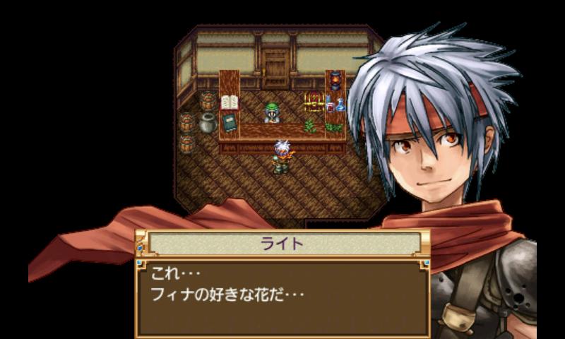 幻想クロニクル androidアプリスクリーンショット1