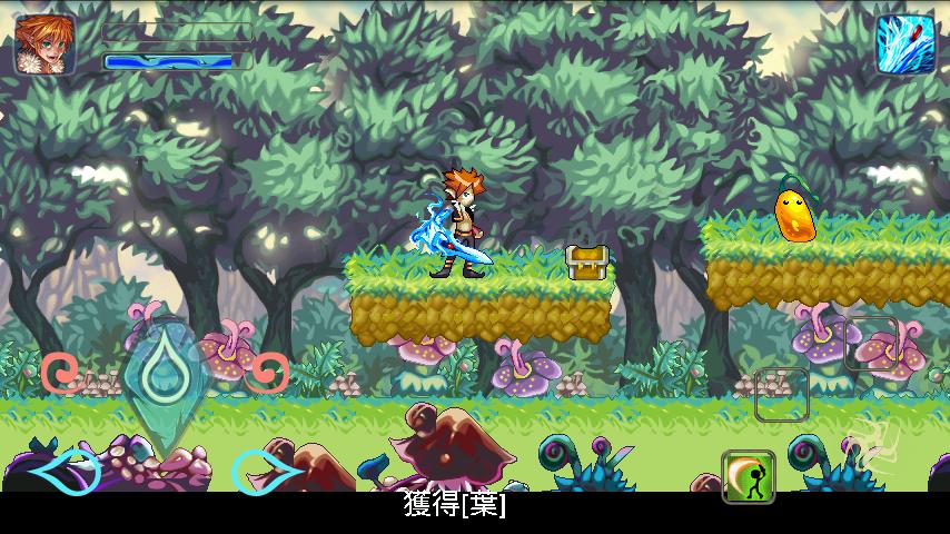 androidアプリ RPG 俺は魔王だ!攻略スクリーンショット2
