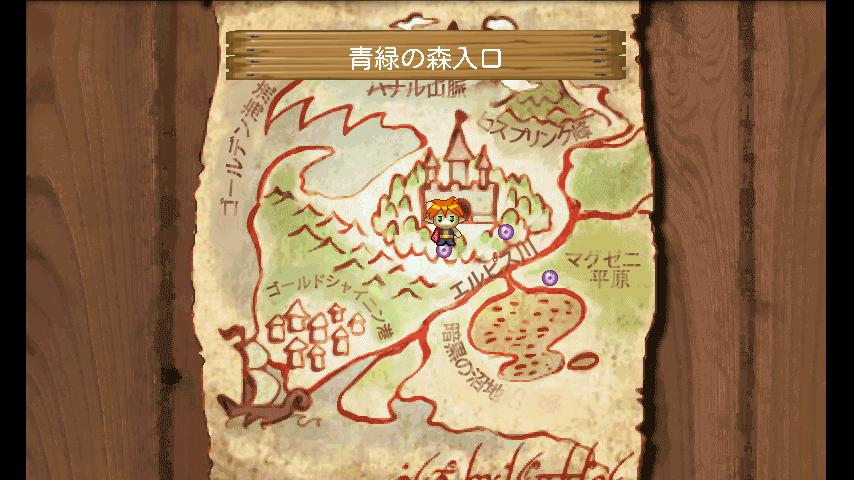 RPG 俺は魔王だ! androidアプリスクリーンショット2