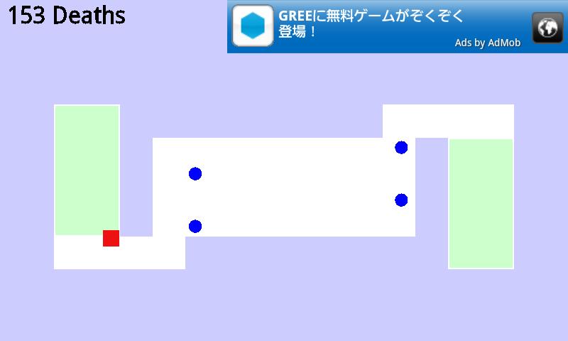 androidアプリ 世界の難しいゲーム攻略スクリーンショット1