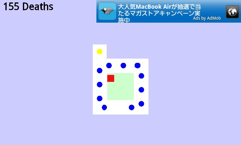 androidアプリ 世界の難しいゲーム攻略スクリーンショット2