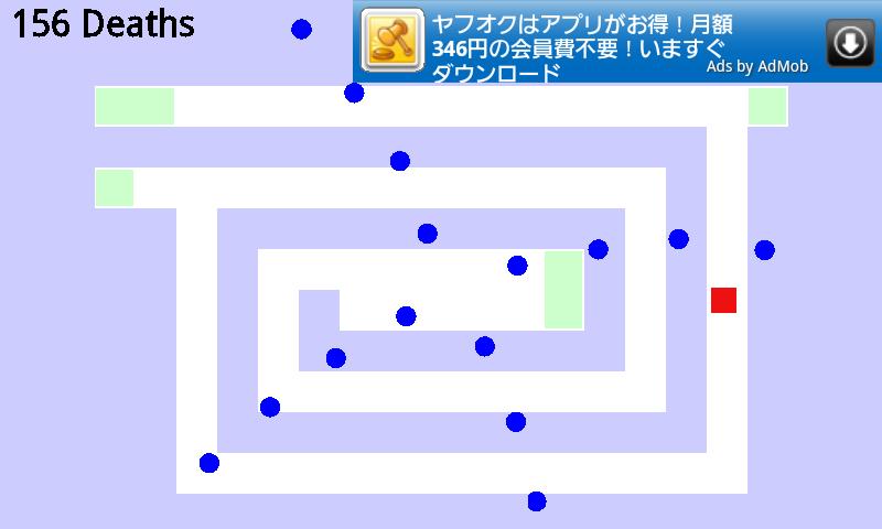 androidアプリ 世界の難しいゲーム攻略スクリーンショット4