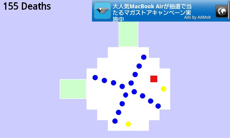 世界の難しいゲーム androidアプリスクリーンショット1