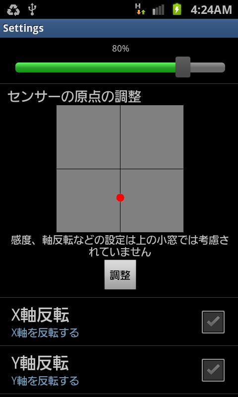 androidアプリ 鉄Qプリンセス攻略スクリーンショット5