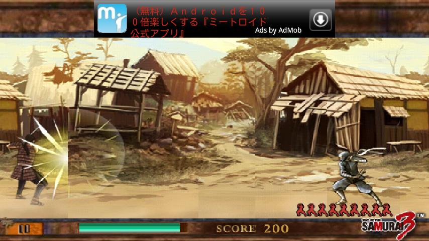 ウェイオブザサムライ androidアプリスクリーンショット1