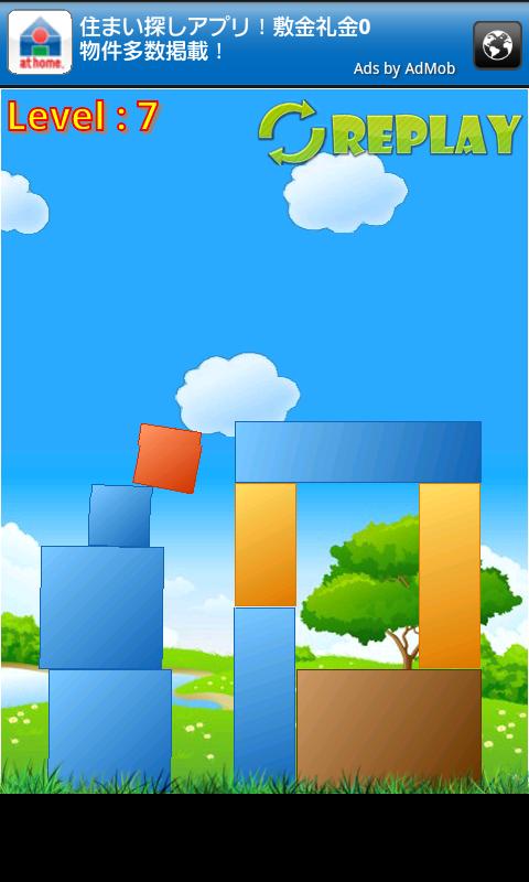 androidアプリ クランプオブクランプ攻略スクリーンショット3