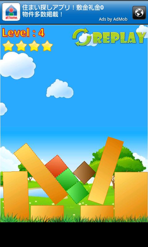 クランプオブクランプ androidアプリスクリーンショット1