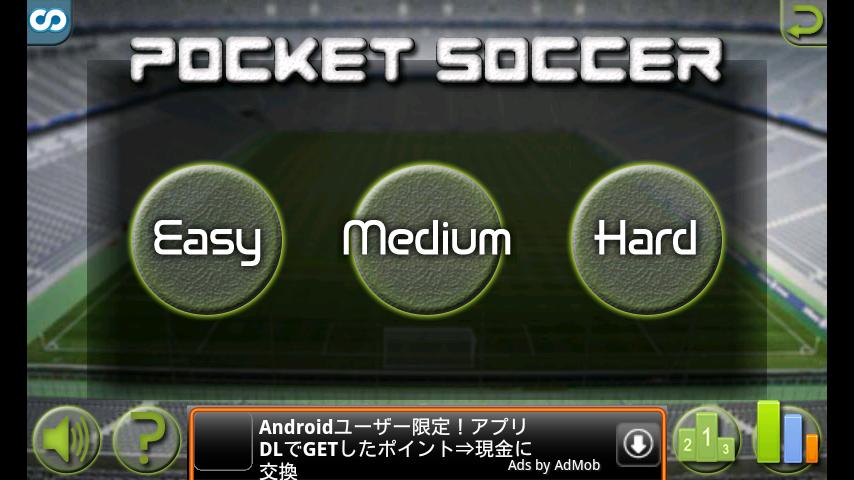 androidアプリ ポケットサッカー攻略スクリーンショット5