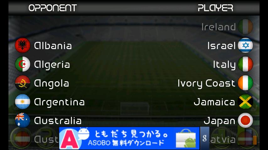 ポケットサッカー androidアプリスクリーンショット2