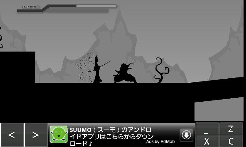 androidアプリ アームド ウィズ ウィングス 2攻略スクリーンショット1