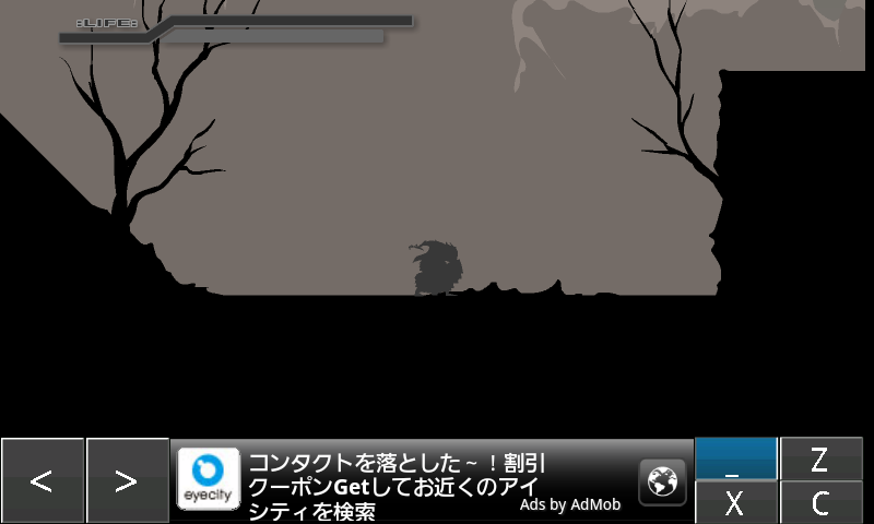 androidアプリ アームド ウィズ ウィングス 2攻略スクリーンショット2