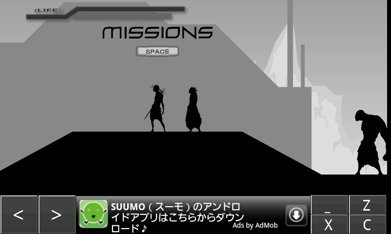 androidアプリ アームド ウィズ ウィングス 2攻略スクリーンショット4