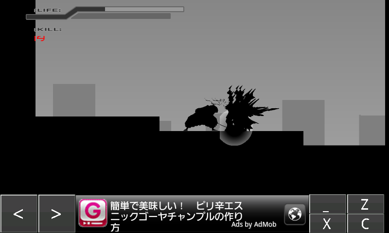 androidアプリ アームド ウィズ ウィングス 2攻略スクリーンショット5