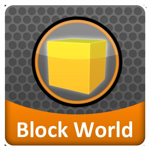 ブロックワールド