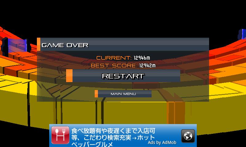 androidアプリ スイッチ攻略スクリーンショット4