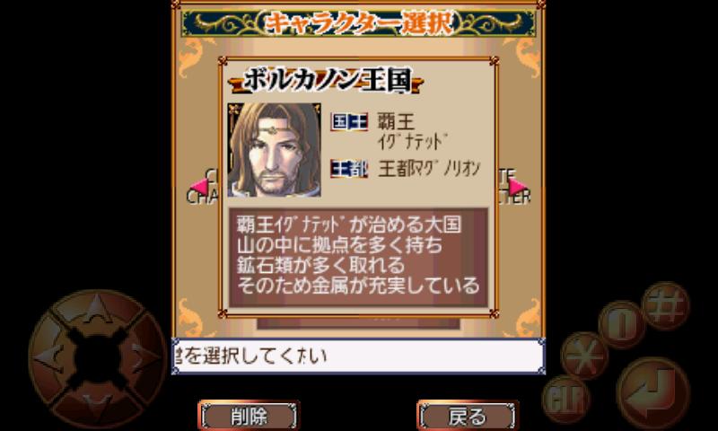 androidアプリ 双剣舞曲オンライン(街)攻略スクリーンショット2