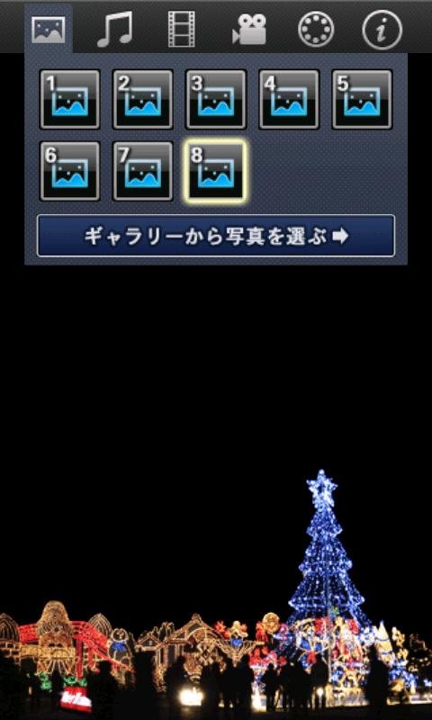 androidアプリ 花火職人になろうPro攻略スクリーンショット5