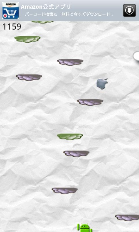 androidアプリ 極端なドロイドジャンプ攻略スクリーンショット2