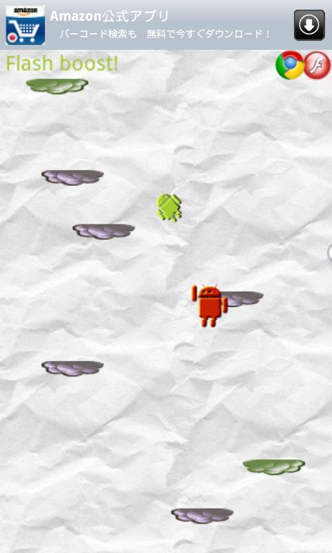 androidアプリ 極端なドロイドジャンプ攻略スクリーンショット3