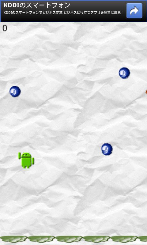 androidアプリ 極端なドロイドジャンプ攻略スクリーンショット4