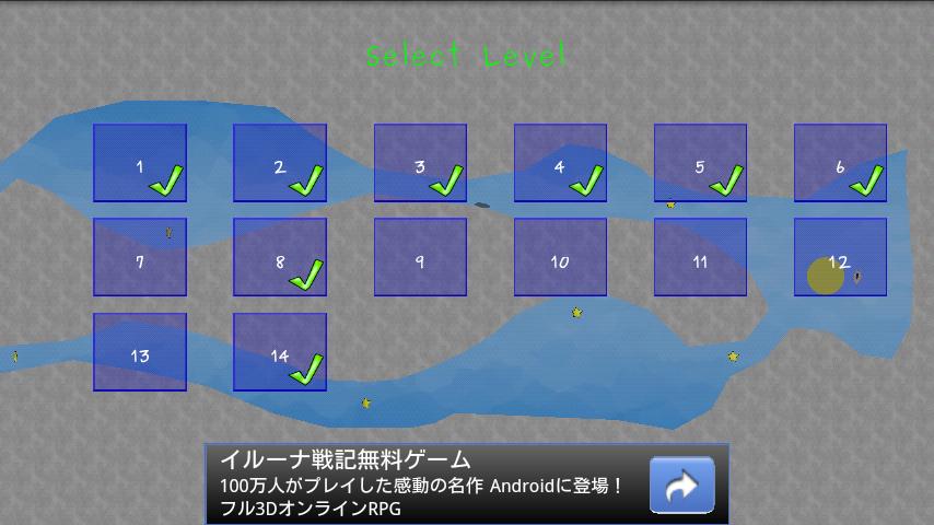 androidアプリ スーパーフライングシング ベータ攻略スクリーンショット2