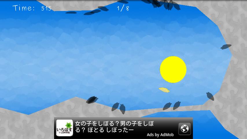 androidアプリ スーパーフライングシング ベータ攻略スクリーンショット3