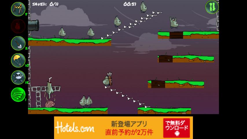 ゾンビリングス フリー androidアプリスクリーンショット1