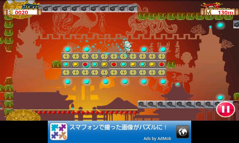 カンフー モンク androidアプリスクリーンショット1