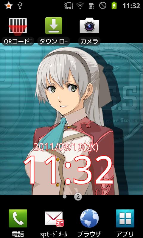 零の軌跡 エニグマライブ壁紙 androidアプリスクリーンショット1
