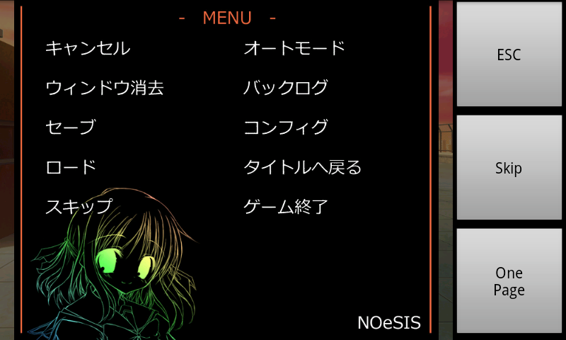 androidアプリ ノエシス 体験版攻略スクリーンショット2