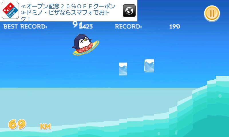 サウスサーファー androidアプリスクリーンショット1