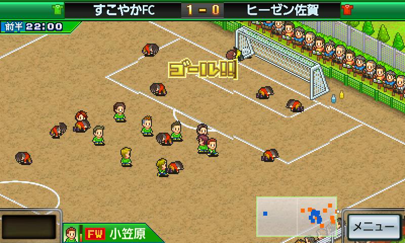 サッカークラブ物語 Lite androidアプリスクリーンショット1