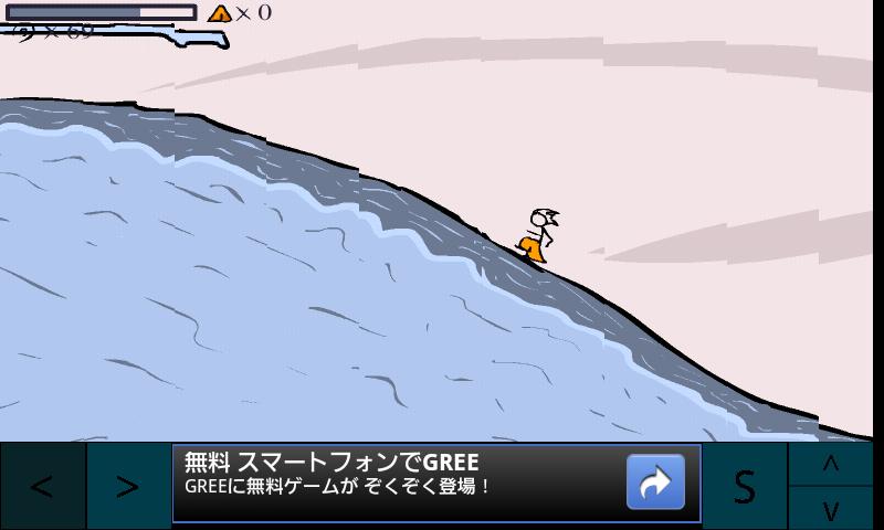 ファンシーパンツ androidアプリスクリーンショット1