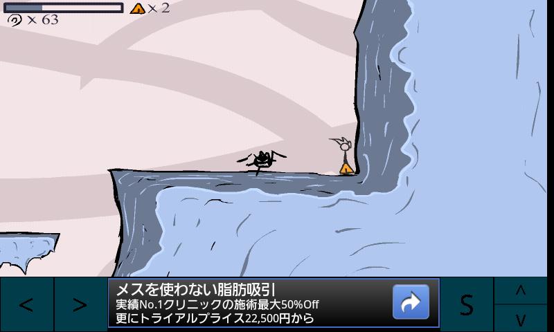 ファンシーパンツ androidアプリスクリーンショット2