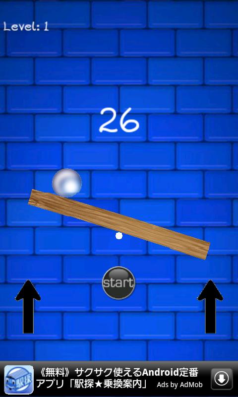 androidアプリ グレビティーバランサー攻略スクリーンショット2