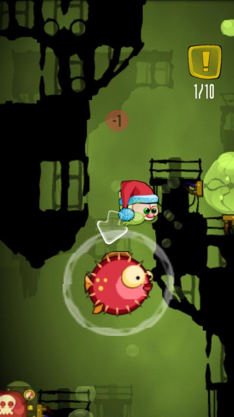 フリクティー androidアプリスクリーンショット2