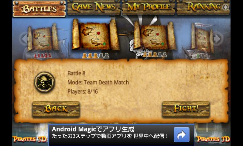 androidアプリ パイレーツ3D キャノンマスター攻略スクリーンショット1