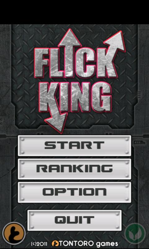 androidアプリ フリック キング攻略スクリーンショット3