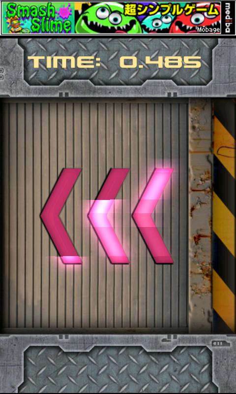 フリック キング androidアプリスクリーンショット1