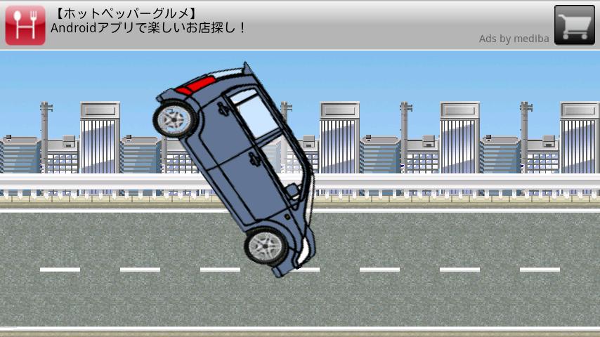 ぶっ飛び!車でハンマー投げ! androidアプリスクリーンショット1