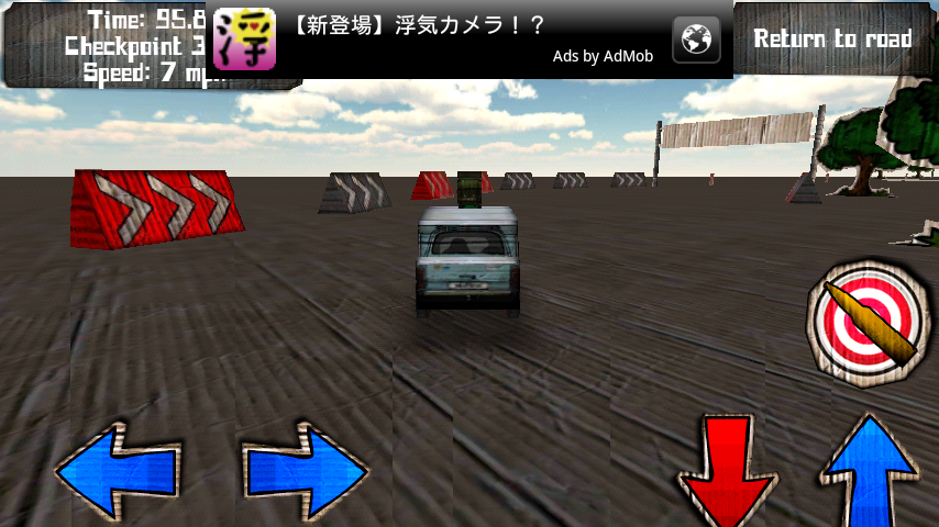 androidアプリ カーズアンドガンズ 3D攻略スクリーンショット5