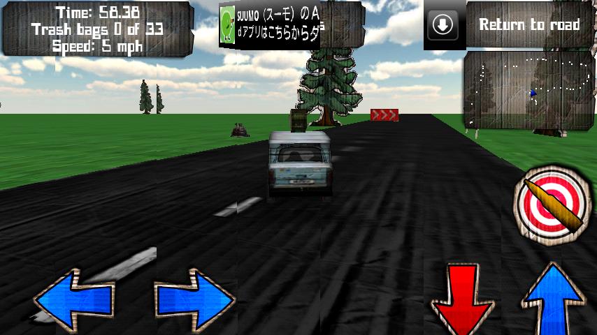 カーズアンドガンズ 3D androidアプリスクリーンショット1