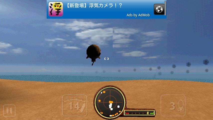 androidアプリ バルーンガンナー 3D攻略スクリーンショット1